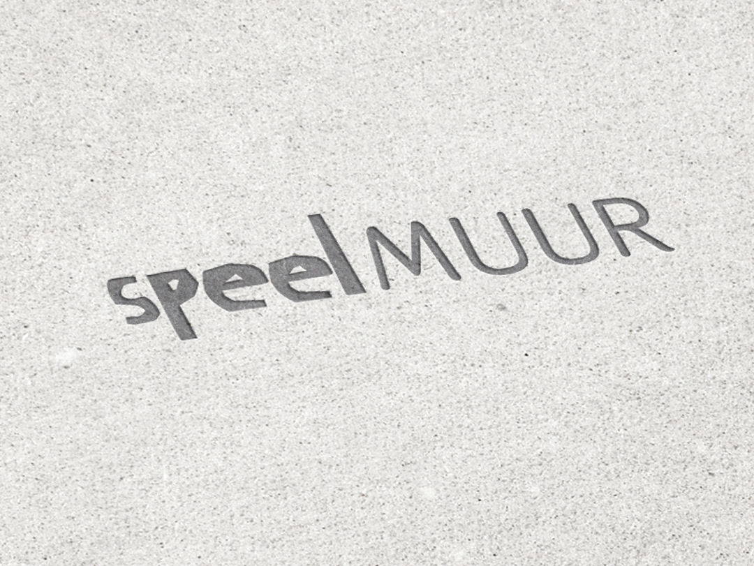 Speelmuur-logo_Xander_Abbink